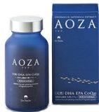 AOZA アオザ 300粒  ※産地証明書付き 美肌&健脳サプリ 10P01Nov14