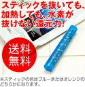 【正規代理店】水素水生成スティック プラズマプラクシス 1本(約3か月間使えます) スティックを抜い ...