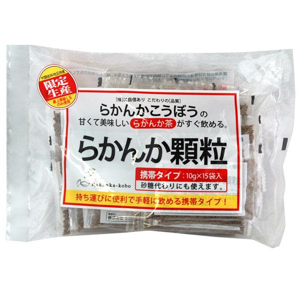 羅漢果顆粒10g×15包らかんか純度98%ラカンカロカボダイエット水溶性食物繊維太らない甘味料ダイエ
