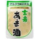 【無添加・100%有機米使用】マルクラ玄米あま酒(甘酒・あま...