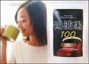 ブラックソイビーン ・黒大豆珈琲丹波黒100【内容量 120g】【ダイエットコーヒー】
