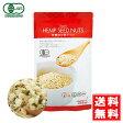 有機 麻の実ナッツ 180g ヘンプキッチン 栄養機能食品(鉄・亜鉛・銅)手軽にαリノレン酸オメガ3が摂れる・メール便発送可能