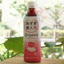 あずき美人茶〈ペットボトル〉【オーガニック】