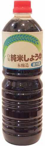 白菊しょうゆ【純米しょうゆ】...:kenyu-kan:10000561