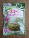 おいしい米粉のホットケーキみっくす/抹茶