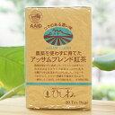 ショッピング紅茶 農薬を使わずに育てたアッサムブレンド紅茶TB
