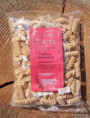 無肥料無農薬古代小麦サラゴッラ五分挽きフジッリ
