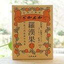 羅漢果(らかんか)(顆粒)/500g【セイコー珈琲】