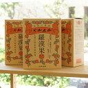 ショッピングセイコー 羅漢果(らかんか)(顆粒)/500g×3個【セイコー珈琲】