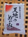 無肥料小豆/1kg