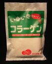 いきいきコラーゲン/100g