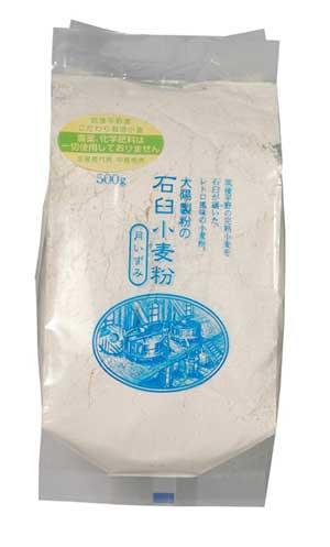 石臼小麦粉・月いずみ/500g
