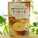 有機の玄米ポタージュ(さつまいも)/135g【冨貴食研】