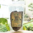 自然栽培 紅茶/ダージリン