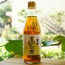 【飯尾醸造】富士すのもの酢/360ml