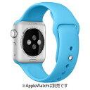 【純正】Apple(アップル) MLDA2FE/A アップルウォッチ 38mm ケース用 ブルースポーツバンド