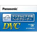 �ڥ���زġۥѥʥ��˥å�(Panasonic)�ߥ�DV����˥ơ��� AY-DVMCLN