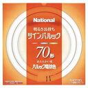 【訳あり箱傷み】パナソニック/ナショナル(Panasonic/National) FHD70EL ツインパルック蛍光灯 70形 丸形 パルック電球色