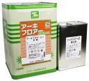塗床材 エスケー化研 アーキフロアーUT(15kgセット)