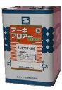 塗床材 水性 エスケー化研 アーキフロアーAWG(15kg)