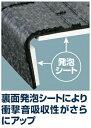 鉄骨階段用 長尺 塩ビシート タキロンマテックス タキステップ3S(1200タイプ)