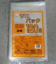 ごみ袋 透明 120L厚み0.05mm×巾1000×深さ1200(10枚入)