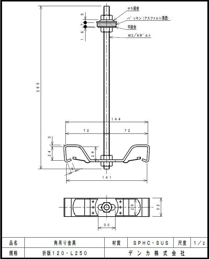 *ステン角吊金具 折版120・L250雨樋/大...の紹介画像2
