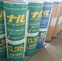 *ステンレス 紙管巻コイルSUS304 ヘアライン研磨仕上げ 0.4x1mx20mステン条