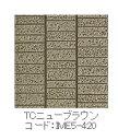 *金属サイディング アイジー工業ガルバ銘壁i モード1 縦石積1mあたり994円 外壁材 サイディング