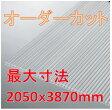*タキロン 中空ポリカボネートプレート ペアカーボ厚み4mm クリアのみ平米単価 ポリカーボネート樹脂製