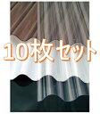 *【カット不可】アイリスシンヨー製 ポリカ波板 鉄板小波(32波)長さ9尺(2730mm) 10枚入セット