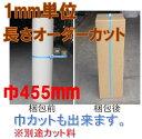 *平板 カラートタン シートコイル カラー限定 シルバー RM017幅455mm 厚さ0.8mm1メートルあたり648円