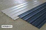 *オーダーカット品ガルバリウム鋼板製 (トタン) 外壁材0.35 角波 4山 1mあたり594 1枚売り カラー鋼板