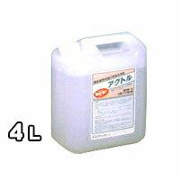 アクトル4L白華(エフロ)除去剤テクノクリーン激安特価