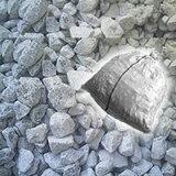 石灰石(砕石)砂利 20kg 防犯 防草に