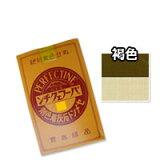 セメント/モルタル/石灰/プラスター 着色剤 パーフェクチン NO.8 褐色 450g 富士商会 着色顔料