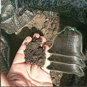 グランド用黒土 鹿児島県薩摩の黒土 18L 5袋セット 砂 野球 送料無料