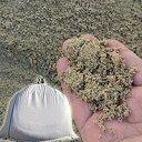山砂(通し砂・左官砂) 広島産 土嚢袋 20kg セメント用砂・砂場の砂・ガーデニング・畑仕事・植栽