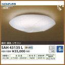 コイズミ照明 和風照明 弧月 調光・調色 リモコン SAH43135L