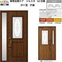 [12/1までポイント20倍]断熱玄関ドア LIXIL ジエスタ D11型デザイン k2仕様 片袖ドア【断熱ドア】【アルミサッシ】【リフォーム】【リクシル】【トステム】【TOSTEM】【DIY】