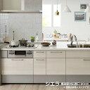 対面式システムキッチン リクシル シエラ センターキッチン スライドストッカー 食器洗い乾燥機付 構造壁対応間口90cm W2735mm 間口273.5cm 奥行97cm グループ3 流し台 kenzai