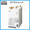 LIXIL/INAX 洗面化粧台 ミズリア ゆプラスユニット(電気温水器) 間口900mm 引出タイプ シングルレバー混合水栓 EHP-GR2-A290D