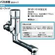 バス水栓 BF-B110 ビーフィット 自在水栓 一般地・寒冷地共用仕様 INAX【smtb-k】【kb】