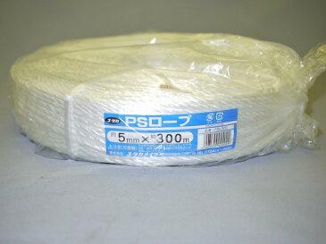 PSロープ5mmx300m 白|梱包材 梱包資材 ひも 紐 荷造り 結束ロープ ユタカ ユタカメイク ポリプロピレン 作業用品 梱包用品 引っ越し 荷造り紐 包装用品 梱包ロープ 事務用品 ホワイト DIY