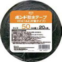 コニシ防水ブチルテープVF414Z-5050mmx20m防水テープ 片面タイプ