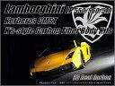 LamborghiniббLP550/560/570ббемефеые╔бб├ц┤№╖┐ббKerberosббK'sе╣е┐едеыбб3D Real Carbonббелб╝е▄еєе╒ебеде╨б╝е▄е╟егене├е╚бб5┼└ене├е╚