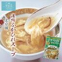 ふかひれスープ濃縮 北京風 【ほてい】 (3〜4人前×6袋)...