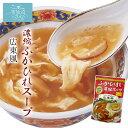 ふかひれスープ濃縮 広東風 【ほてい】 (3~4人前×6袋) 気仙沼 サメ コラーゲン ギフト レシピ 作り方