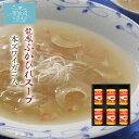 ふかひれ スープ 龍鳳 ズワイガニ入 送料無料 (150g×6缶) 石渡商店 気仙沼 サメ コラーゲン ギフト レシピ 作り方 キャッシュレス還元
