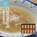 ふかひれ スープ 龍鳳 ズワイガニ入 送料無料 (150g×10缶) 石渡商店 サメ コラーゲン ギフト レシピ 作り方 キャッシュレス還元